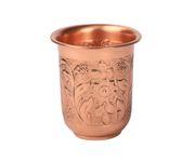 Kubek miedziany Copper Mug 296ml, tłoczony