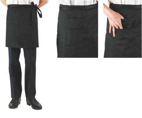 Zapaska kelnerska (fartuch) z kieszonką 80x50cm, czarna